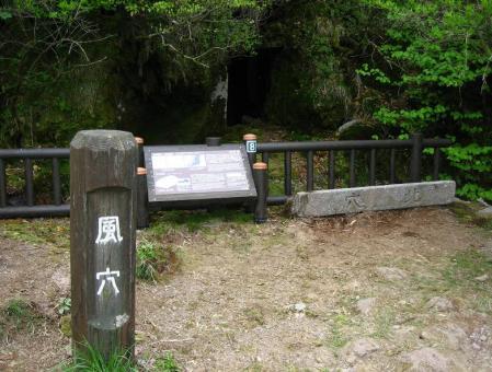 雲仙岳 105