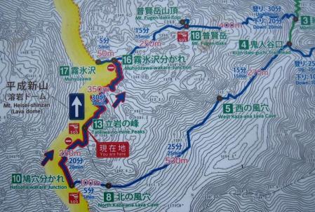 雲仙岳 129