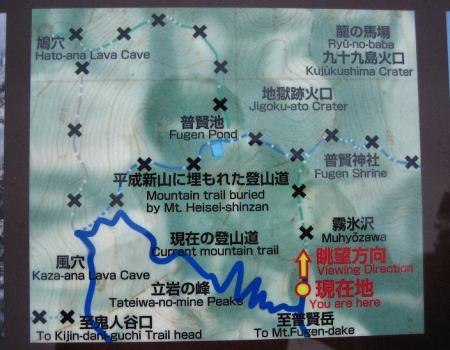 雲仙岳 190