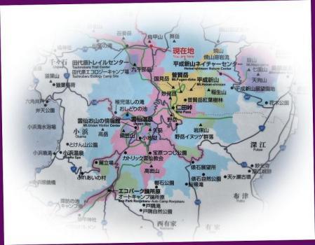 雲仙岳 250
