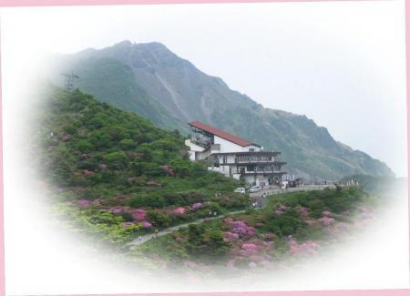 雲仙岳 243