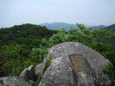 作礼山 022