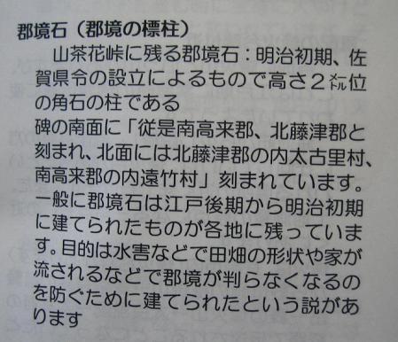 説明 006