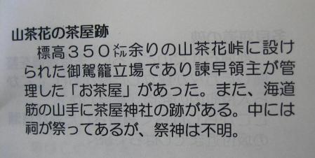 説明 005