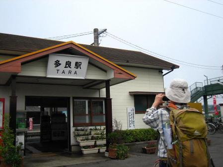 多良海道 2 004