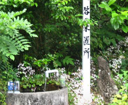 多良海道 2 109