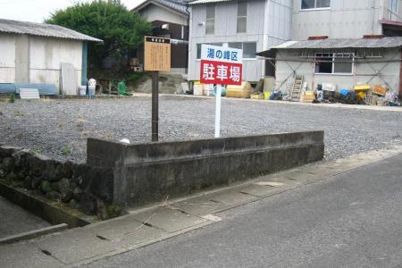 多良海道 2 160