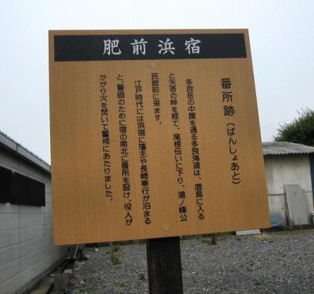 多良海道 2 159