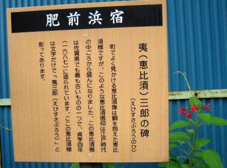 多良海道 2 164
