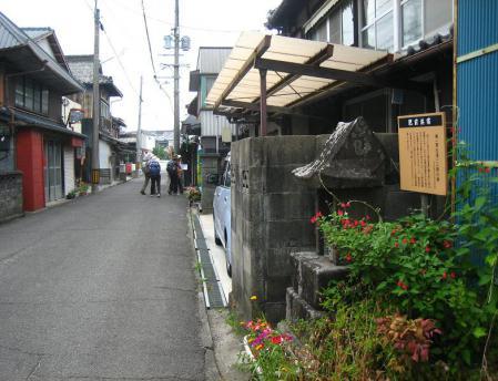 多良海道 2 166