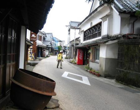 多良海道 2 193