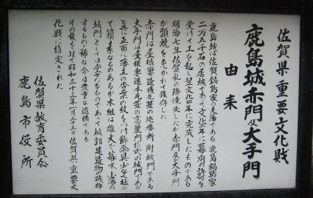 多良海道 2 208