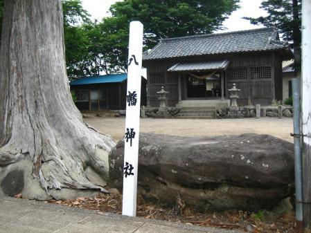 多良海道 2 006