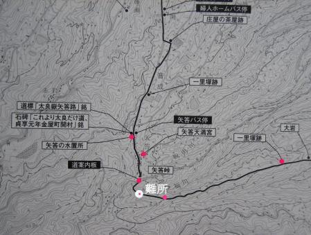 地図海道 003