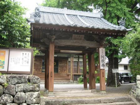 多良岳神社 038