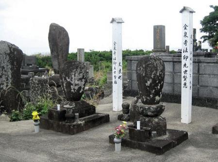 多良岳神社 063