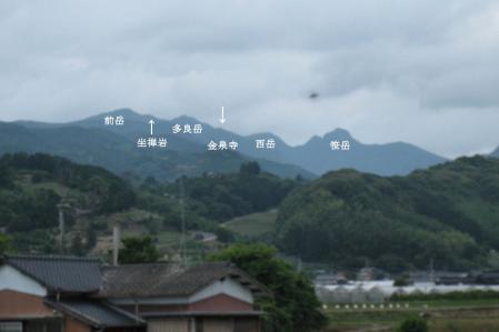 多良岳神社 072