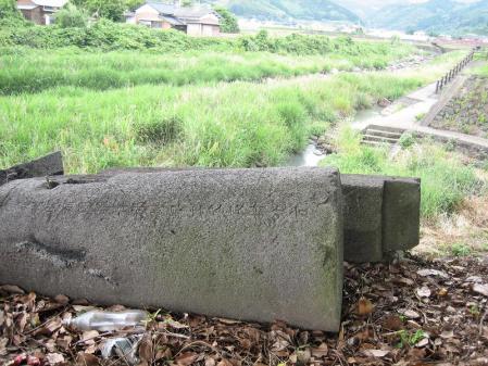 多良岳神社 070