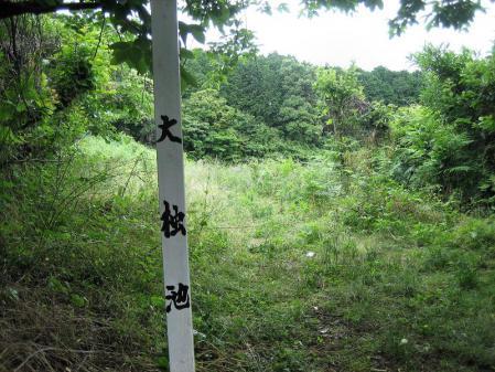 多良岳神社 075