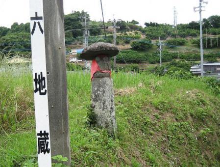 多良岳神社 109