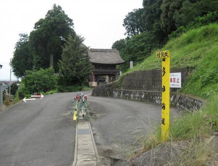 多良岳神社 106