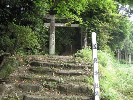 多良岳神社 122