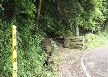 多良岳神社 121