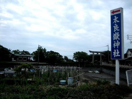 多良岳神社 158