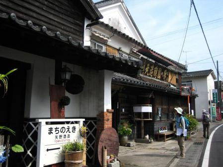 ぷくちゃん肥前山口 067