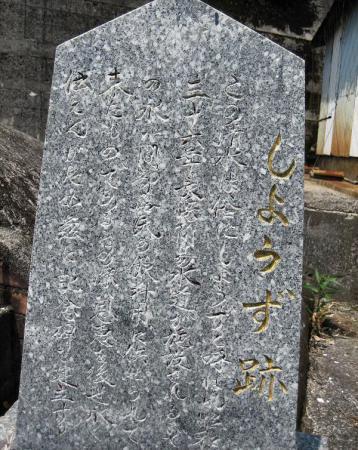 ぷくちゃん肥前山口 131