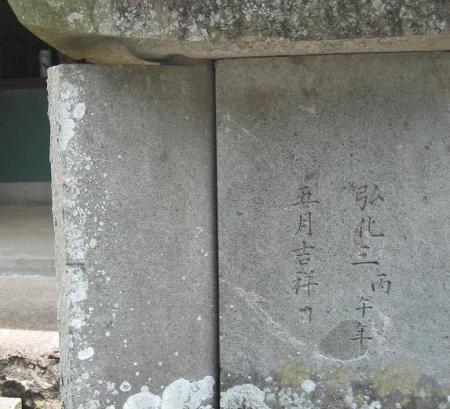 ぷくちゃん肥前山口 154