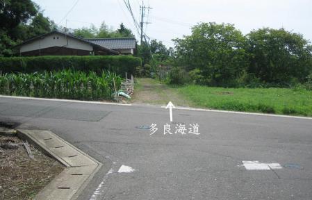 ぷくちゃん肥前山口 164