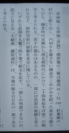 ぷくちゃん肥前山口 190