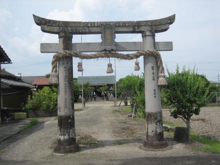 ぷくちゃん肥前山口 285