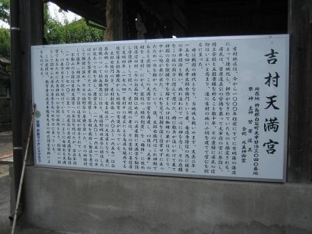 ぷくちゃん肥前山口 284