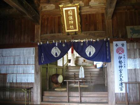 ぷくちゃん肥前山口 254