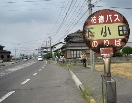 ぷくちゃん肥前山口 310