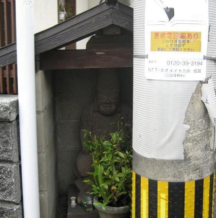 ぷくちゃん肥前山口 329