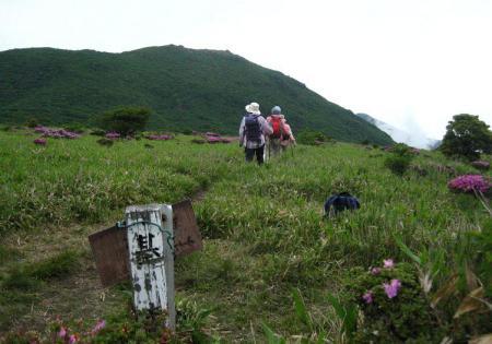 岩井ヶ岳 088
