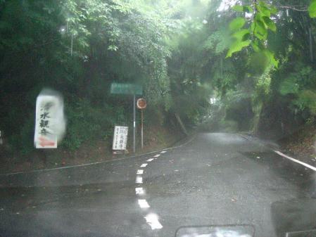 雨の清水と川下り 018