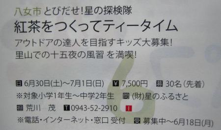 参加者 002