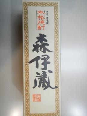 AGA2 015