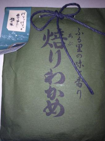 AGA 013