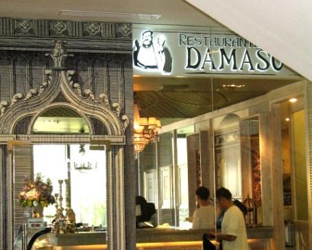 Damaso_front.jpg