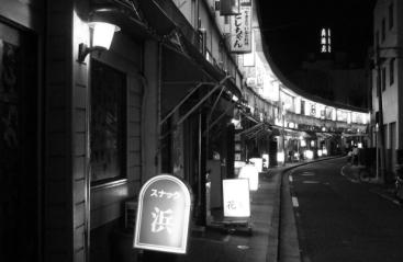 横浜野毛です