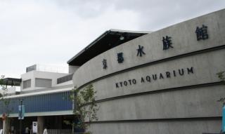 水族館入口