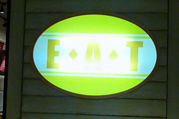 ETA_1