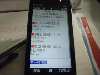 DSCF4529.jpg