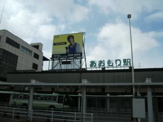 DSCF4785.jpg
