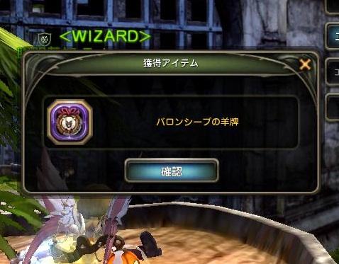 DN 2012-05-10 01-12-30 Thu
